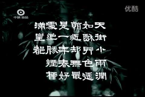 中华书法-隶书基础讲座