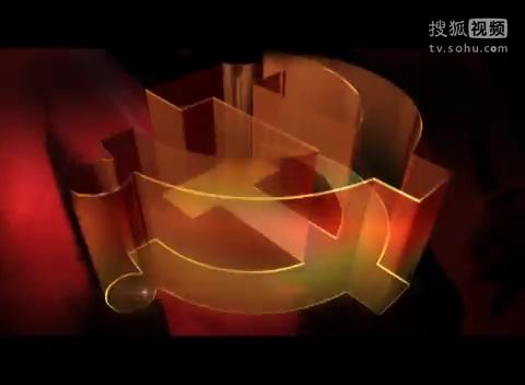 十堰市农村龙8国际谱新篇