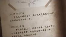 西安世纪星城书记李林蔚