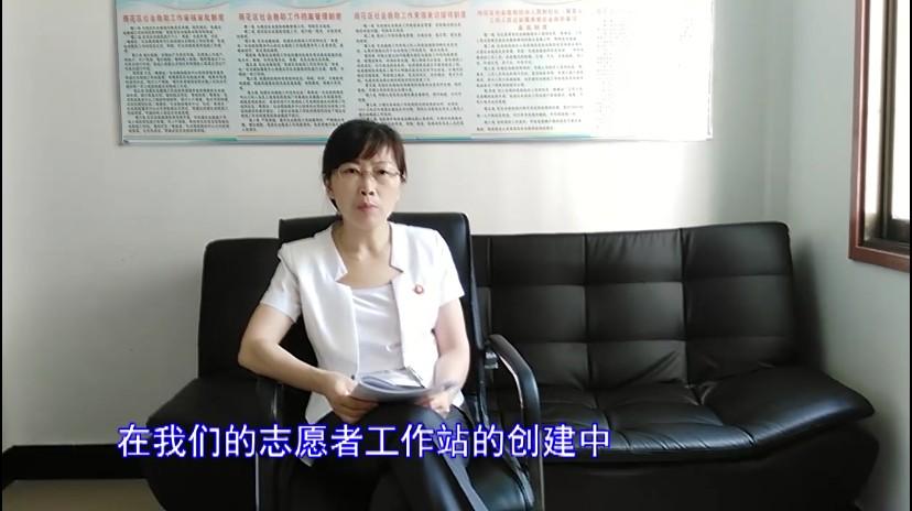 长沙市雨花区侯家塘街道廖家湾社区书记刘映先