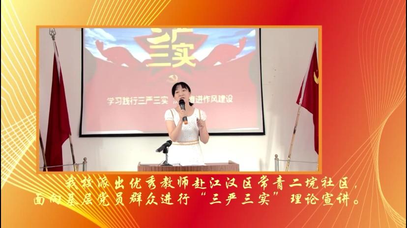 武汉市江汉区汉兴街常二社区中秋视频